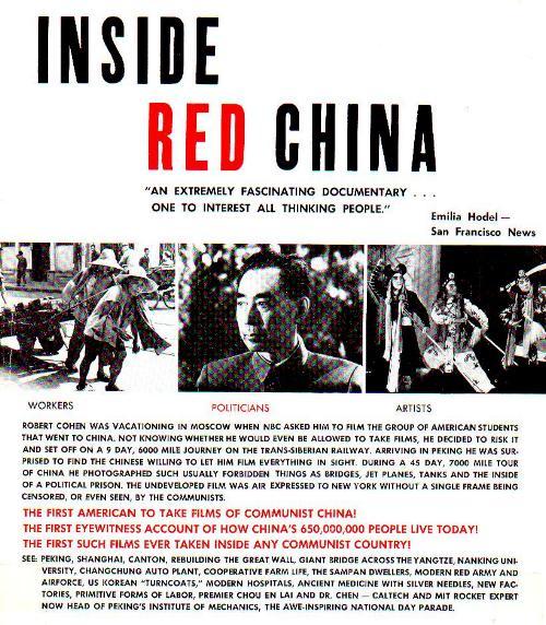 inside_red_china_brochure_b.jpg